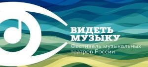 Премьерные показы спектакля Самарского театра оперы и балета состоялись 20 и 21 апреля 2018 года.