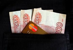 Внесённый в Госдуму законопроект направлен на противодействие отмыванию доходов, полученных преступным путём.