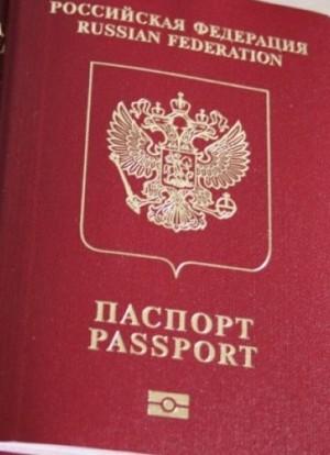В России сократят срок выдачи загранпаспорта