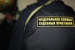 Мужчина накопил долг перед сыном почти в почти 150 тысяч рублей.