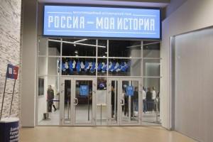 Экспозиция всех проектов представлена на территории исторического парка «Россия — Моя история». Посетить ее можно бесплатно до 10 декабря с 11.00 до 18.00.