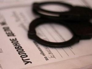 Завершено расследование уголовного дела банка