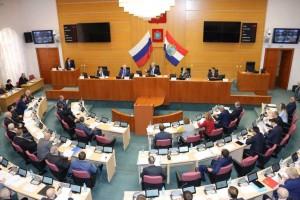 Бюджет Самарской области на 2019 принят во втором чтении