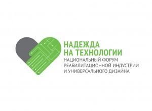 В номинации «За вклад в развитие и продвижение реабилитационных технологий и универсального дизайна».