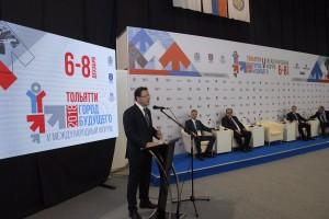 Самарско-Тольяттинская агломерация входит в топ-4 наиболее развитых и включена в проекты федеральных стратегических документов.