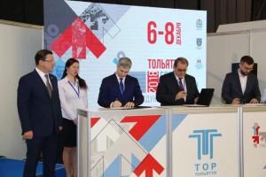 В рамках стратегической сессии подписано соглашение с резидентом ТОР Тольятти.