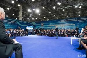 В Москве в работе XVIII Съезда
