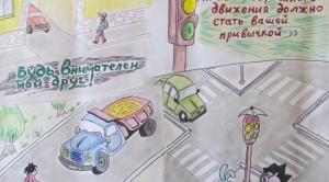 Цель проекта – профилактика безопасного проведения зимних каникул 2019 года в Самарской области.