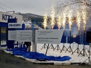 В Жигулевске АКОМ выпустил 20-ти миллионный аккумулятор