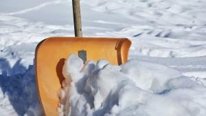 Компания «Кедр-1» почистит снег у «Самара Арены»  Это обойдется в 20 млн рублей