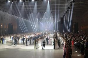 Делегация Самарской области приняла участие в III Международном Кремлевском Кадетском бале