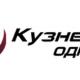 На самарском двигателестроительном предприятии ПАО «Кузнецов» началась модернизация производства