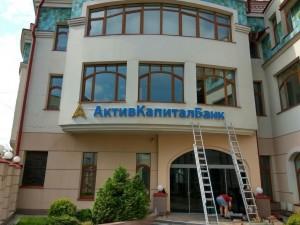 Конкурсный управляющий рухнувшего банка объявил о старте первых распродаж имущества кредитной организации.