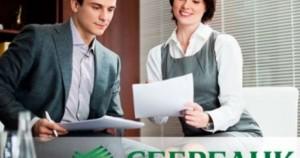 Клиенты Сбербанка смогут бесплатно в течение года работать в облачном сервисе «1С:БизнесСтарт» для малого бизнеса.