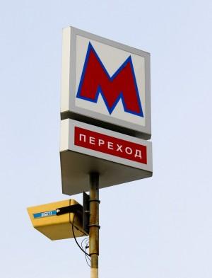 В Самаре затянулся ремонт выхода со станции метро