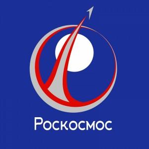 В российской госкорпорации подчеркнули, что официального уведомления об отмене встречи с Дмитрием Рогозиным из США до сих пор не поступило.