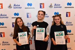 «Живая классика» организует для участников из Самарской области прослушивание в ГИТИС