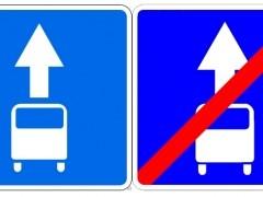 В Тольятти уберут отдельные полосы для общественного транспорта