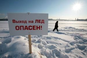 Толщина льда на Волге у Самары менее десяти сантиметров, есть промоины и полыньи.