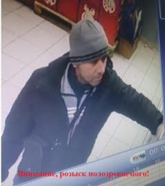 В Самаре ищут похитителя товара из магазина в Управленческом Инцидент произошел на ул. Ногина.