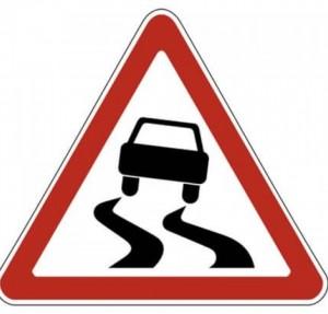 Убедительная просьба к водителям не предпринимать необдуманных маневров и резких торможений.