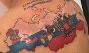 Фанат из Колумбии набил карту России на всю спину, отметив Самарскую область