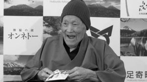 В Японии умер старейший мужчина на земле В рейтинге самых пожилых людей он занимал примерно 30-е место.