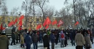 По данным ГУ МВД по Самарской области, в нем приняли участие до 150 человек.