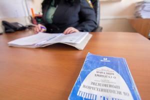 Житель Самарской области накопил долг перед детьми на сумму более полумиллиона