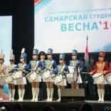 В 2019 году фестиваль «Самарская студенческая весна» пройдет с 20 марта по 24 апреля. Принять участие в нем могут студенты образовательных организаций региона.