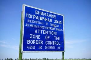 Речь идёт о незаконном пересечении рубежей РФ на транспорте, который может нанести непоправимый вред гражданам.