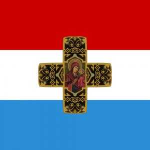 В регионе будет дан старт международному проекту «Самарское Знамя»