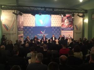 В Самарской области стартовала региональная конференция ОНФ В работе конференции участвует Глава региона Дмитрий Азаров.