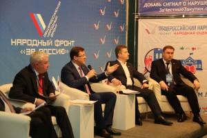 Дмитрий Азаров поблагодарил активистов ОНФ за эффективное и системное взаимодействие с региональной властью, своевременные сигналы о возникающих проблемах.