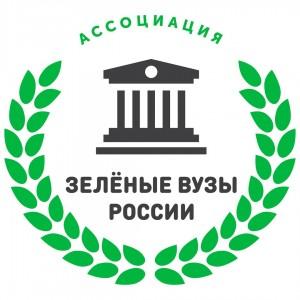 """В вузах Самарской области стартует месяц """"Экодворов"""" Цель акции - привлечь внимание молодежи к """"мусорной"""" проблеме."""