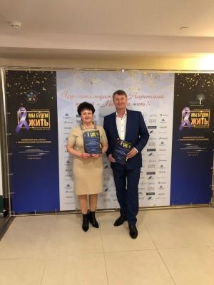Премия «Мы будем жить!» присуждается лучшим врачам-онкологам России.