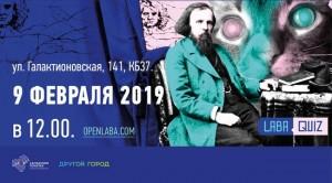 Победители всероссийского теста получат дополнительные балы к ЕГЭ.