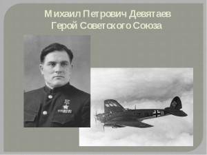 Как им удалось сбежать со сверхсекретного полигона на немецком самолёте, которым никто из беглецов не умел управлять?