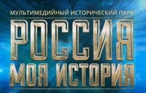 Состоялось заседание Общественного совета при министерстве культуры Самарской област