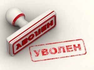 Также Мединский распорядился уволить начальника службы безопасности. Поводом стало похищение картины Архипа Куинджи «Ай-Петри. Крым».