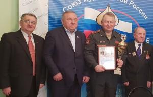 Самарский дом офицеров наградили кубком армейской славы имени Дениса Давыдова