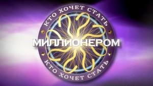 Магистр «Что? Где? Когда?», по словам Ильи Бера, просил помочь ему выиграть главный приз в 3 млн рублей. В обмен на это Друзь, по его словам, обещал поделиться деньгами.