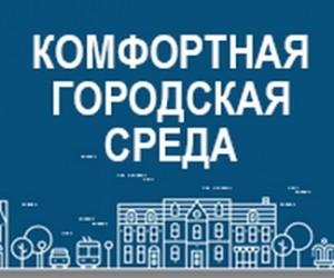 Все желающие могут внести свои предложения и пожелание по развитию территории в ходе публичных слушаний.