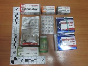Самарские таможенники нашли в посылке сильнодействующие вещества Возбуждено уголовное дело.
