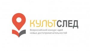 Арт-объекты, предложенные жителями Самарской области, рассмотрит Экспертный совет конкурса