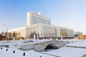 Сегодня в Москве Губернатор Дмитрий Азаров проведёт ряд важных встреч