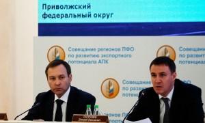 Губернатор области Дмитрий Азаров встречался с Дмитрием Патрушевым на форуме в Сочи, где заявил, что помимо развития традиционных направлений экспорта, область займется поиском новых.