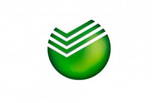 Сбербанк запустил онлайн-сервис «Сбербанк Инкассация»