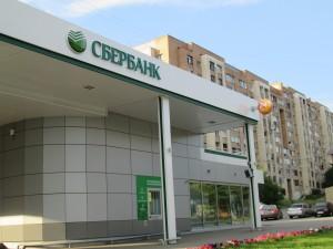 Сбербанк поможет накопить «Будущий капитал»