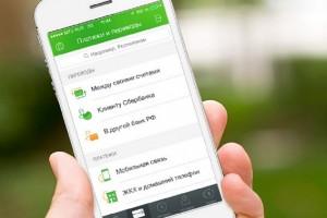 «Золотое приложение» — одна из крупнейших и наиболее значимых премий российского рынка мобильной разработки.